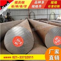 上海韻哲主營:60Si2MnA寶鋼模具鋼
