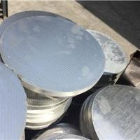 大口径铝管 超大直径铝棒