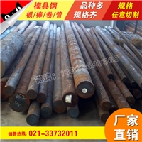 上海韻哲生產銷售1330超大直徑模具鋼管