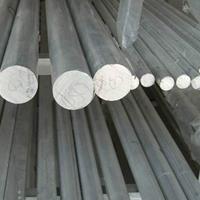 5082铝合金棒材 高强度铝棒 现货批发