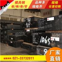 上海韵哲生产Y15超大模具钢板