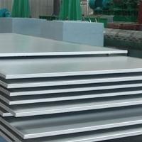 合金铝板价格合金铝板多少钱
