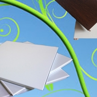 厂家直销方型铝扣板 多种规格冲孔铝天花