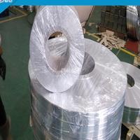 3003铝带销售  3003防锈铝带