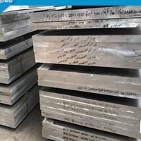 3003合金铝排  3003铝排长度