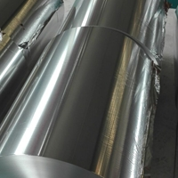 家用铝箔8011-O