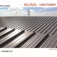 YX65-430铝镁锰板