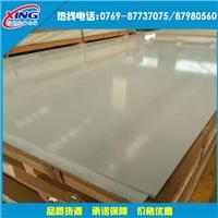 7075超硬铝单价  7075-t651铝板