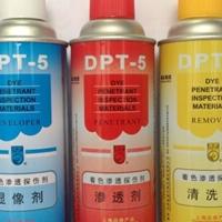 新美達dpt5著色探傷劑