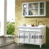 鋁制浴室柜鞋柜衣柜鋁型材批發
