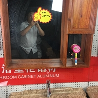 廊坊超薄浴室柜铝合金