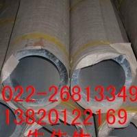6061大口径铝管3003合金铝管