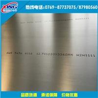 进口7075铝板  7075铝板硬度
