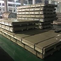5系铝板的专业厂家