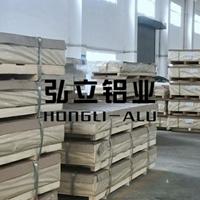 6005船舶钣金件铝板