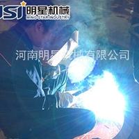 铝材焊接加工 明星机械