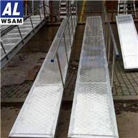 西南铝业 6A02铝跳板 防滑性好 外形美观