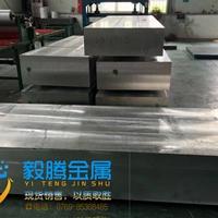 耐磨2024合金铝板价格