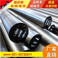 上海韵哲生产SUS431超宽模具钢板