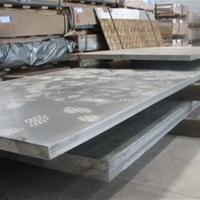 进口7075超硬铝合金板