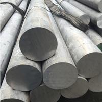 大直徑圓管 薄厚壁管 擠壓棒