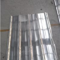 电厂用0.6mm瓦楞铝板