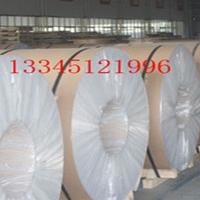 保温铝板现货批发价格