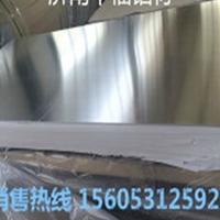 5系铝板、铝板生产厂家,现货供应铝板
