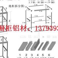 全铝橱柜铝材厂家直销现货供应
