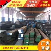 上海韵哲生产销售SLD超大直径模具钢管