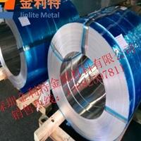銷售高耐磨性3003鋁合金帶