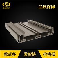 灯箱铝型材 20CM双面灯箱型材 有框标识型