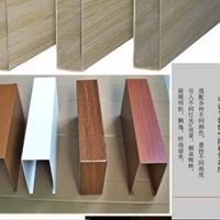 广东型材铝方通规格多、价格实惠。