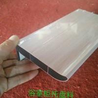 山东全铝家具铝型材批发厂家