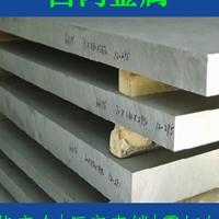 7075-T6进口航空铝板 中厚超硬铝板 铝块