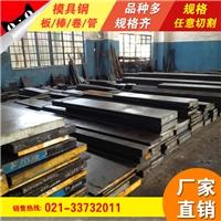 上海韵哲生产销售S136模具钢方管