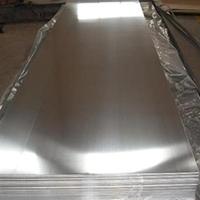 铝合金7075  铝7075 7075铝板