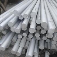 環保6063鋁合金棒