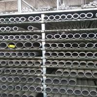 7075合金铝管 航空专项使用7050硬质铝管