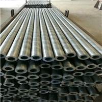 高强度 高韧性 7075T6 无缝铝管