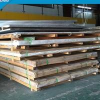 进口美铝板 6061-T651铝板