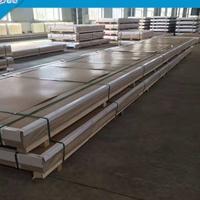 7075铝板  7075铝板进口厂家