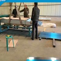 7075美国进口铝板  7075光面铝合金板