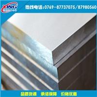 耐腐蚀1035铝板 1035铝带
