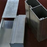 精加工生产锯切接线盒盖板铝型材