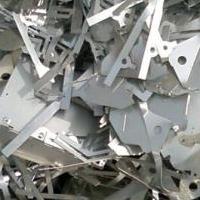 布吉回收废铝边料,布吉回收废铝材