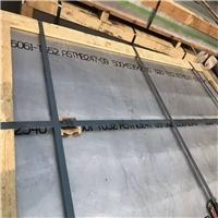 西南7075铝合金板厂可切割零售