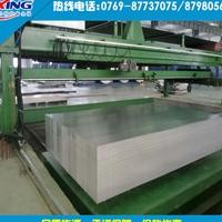 1040纯铝板 1040高导热铝板