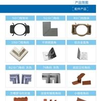 全铝浴室柜铝型材 合金洗衣柜型材