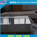 7050-t7451铝板  7050超薄铝板
